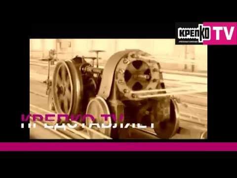 КРЕПКО TV - производство каната