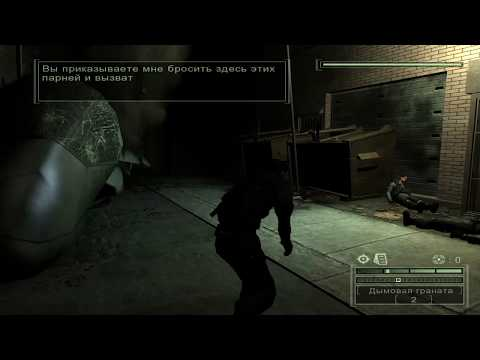 Tom Clancy's Splinter Cell Chaos Theory 2019 12 20 10 39 31 |