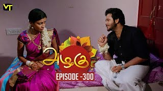 Azhagu - Tamil Serial | அழகு | Episode 300 | Sun TV Serials | 13 Nov 2018 | Revathy | Vision Time