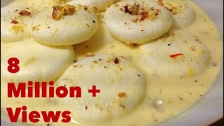 Rasmalai Recipe Video Rasmalai Recipe with Paneer/Cottage cheese by (HUMA IN THE KITCHEN)