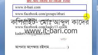 53 On Page Optimization - Ending of On Page Optimization || SEO Bangla Video Tutorial