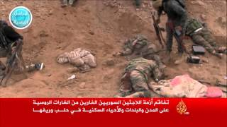 """قوات سوريا الديمقراطية الكردية تسيطر على مطار """"منغ"""""""
