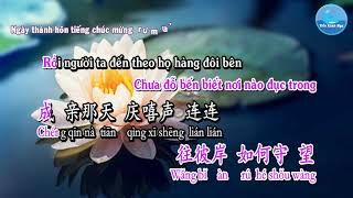Duyên Phận - 缘分 (Karaoke – song ngữ Hoa Việt)