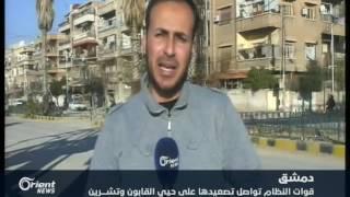 شاهد.. فصائل درعا تطلق المرحلة الثالثة من معارك حي المنشية - جولة الرابعة