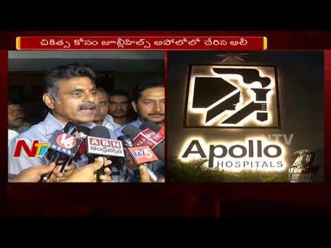 Chevella MP Vishweshwar Reddy Speaks to Media about Mohammad Ali Health Condition || NTV