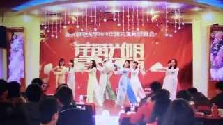 Múa Quê hương ba miền - du học sinh Việt Nam tại Trung Quốc