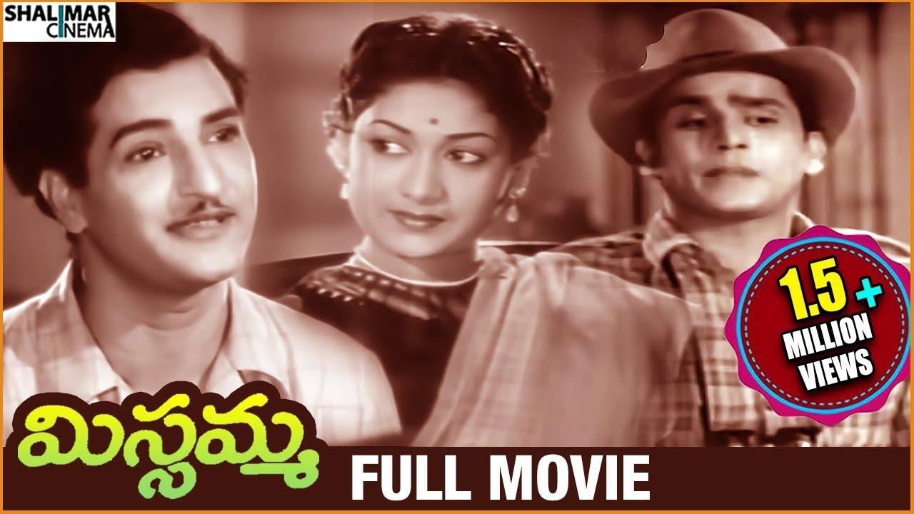 Missamma Full Length Telugu Movie