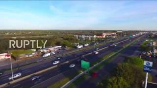 USA: Austin bombing suspect blows himself up as police close in