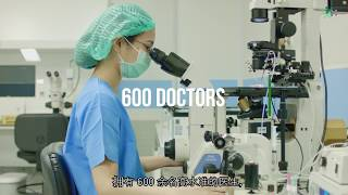 PYT 3 IVF Chinese Subs