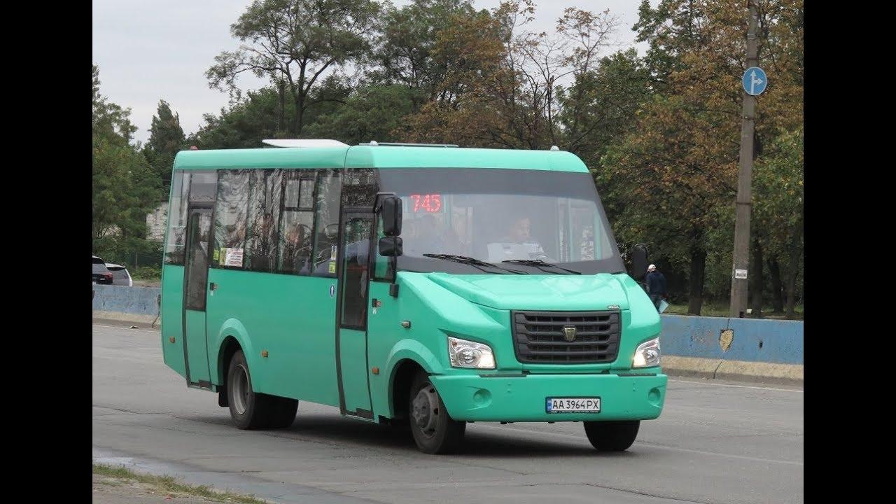 ГАЗель NEXT презентация линейки ЦМФ Фургон и Автобус - YouTube