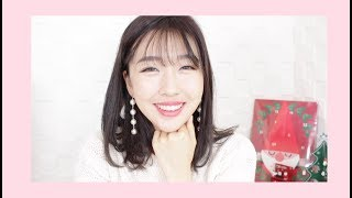 LOVE AT FIRST SIGHT MAKEUP | GRWM EDITION