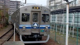 水間鉄道1000形青帯編成 貝塚到着!