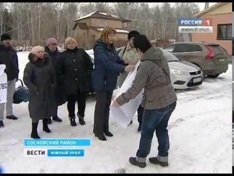 СНТ Малиновка в репортаже новостей Россия 1