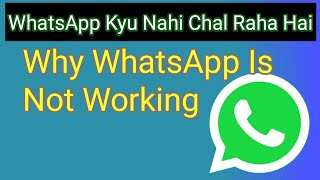 Hi guys in this video we are going to see why whatsapp is not working and it showing that existing file no longer there your mobile we'll s...