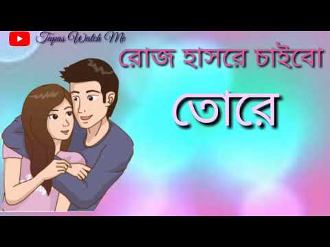 Ai Ronger Duniay Amar Chawar Kichu Nai