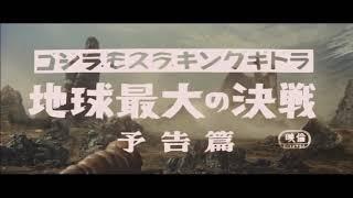 俳優 夏木陽介さん逝去追悼動画 『我が青春の想い出=東宝撮影所』 夏木陽介 検索動画 7