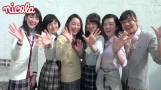 みんなお待たせっ!! 明日4/1(金)はニコラ5月号の発売日! 5月号は卒㋲...