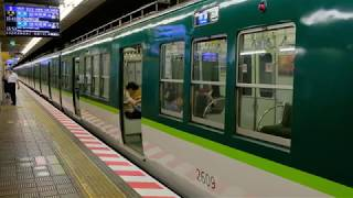 京阪2600系記録その2 後方展望爆走複々線