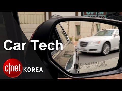 후방 접촉사고 방지하는 자동차 기술 3가지