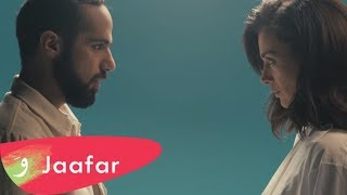Jaafar - Yara [Official Music Video] / جعفر - يارا