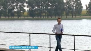 в Чишминском районе пруд с плотиной могут перейти в коммерческую собственность