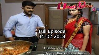 Pagal Nilavu Serial 15-02-2018 Episode - 475 Today Serial