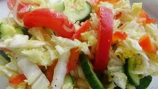 Овощной салатик Легкий вкусный диетический салат