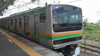 E231系 585編成 東海道線(上野東京ライン) 快速アクティー 宇都宮行 熱海駅