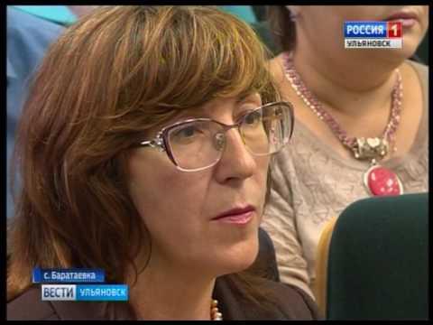 Выпуск программы Вести-Ульяновск - 12.07.17 - 21.45