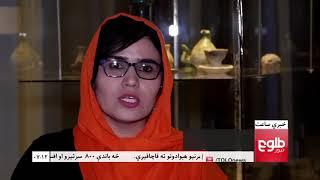 LEMAR NEWS 21 July 2018 /۱۳۹۷ د لمر خبرونه د چنګاښ ۳۰ نیته