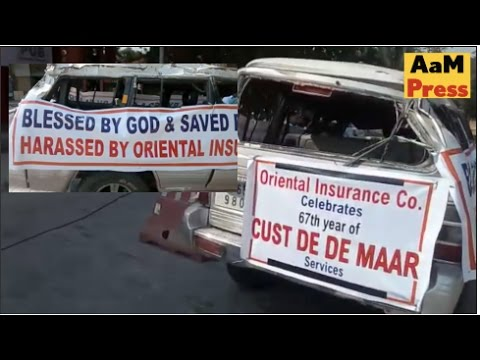 Pajero SAVED.. HARASSED by Oriental Insurance