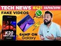 WhatsApp Ads😱, Redmi K20 Hands On Pic, Crazy Fake Videos😶, 64MP on Galaxy A70S, OPPO K3-TTN#421