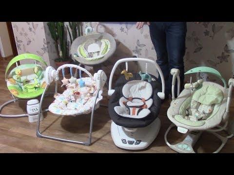 Что выбрать? КОМПАКТНЫЕ укачивающие центры для новорожденных: Graco, Ingenuity, Babyhit, Geoby.