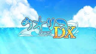 Nintendo Switch UORiS DX NOE thumbnail