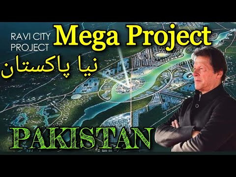Ravi Riverfront Urban Development Project Lahore | Mega Project in Pakistan | City Like Dubai