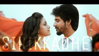 Remo - Sirikkadhey Tamil Video | Sivakarthikeyan, Keerthy Suresh | Anirudh Ravichander