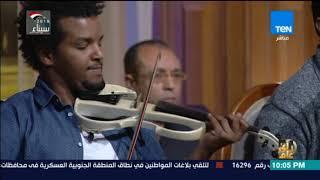 رأي عام - وائل الفشني يتألق في غناء
