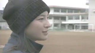 2003年~2004年 ↓ 広末涼子 キャベジンコーワ CM http://www.youtube.co...