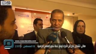 مصر العربية | هلالى: تشكيل لجان من الخبراء لوضع خطة تطويرالمناهج الدراسية