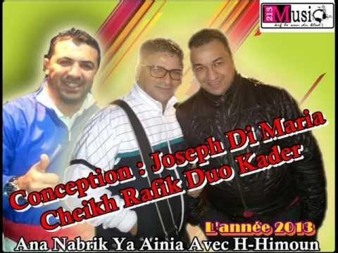 music cheikh rafik et kader