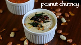 peanut chutney recipe   groundnut chutney recipe   shenga chutney