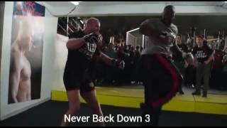 Никогда не сдавайся 3