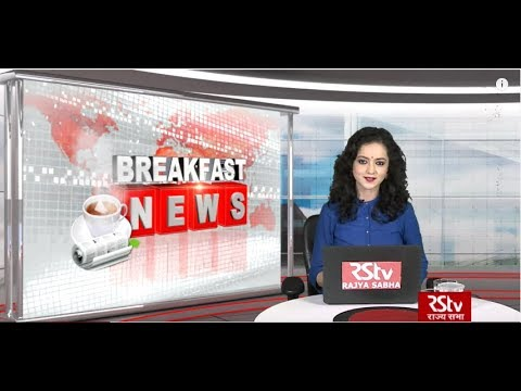 English News Bulletin – June 05, 2019 (9:30 am)
