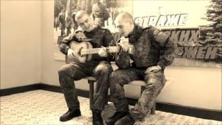 """Музыкальный клип """"Я служу России"""""""