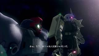 Gundam seed/destiny dating game (Girls style)
