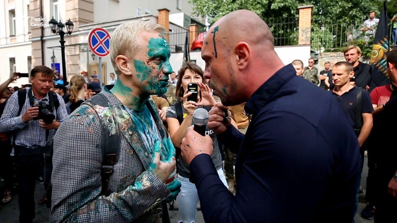 США озабочены нападением на гражданское общество Украины при помощи зелёнки!