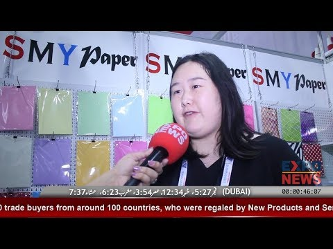 Wuhan SMY Color Paper China | DWTC | PAPER WORLD MIDDLE EAST 2018 | Expo News