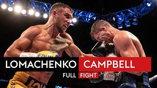 FULL FIGHT! Vasiliy Lomachenko vs Luke Campbell