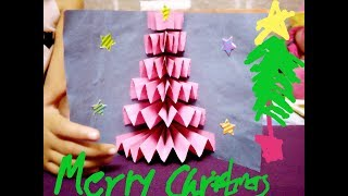 #Christmas tree #Christmas cards # Winter crafts # kids crafts # paper crafts