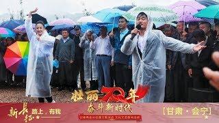 [壮丽70年 奋斗新时代]《阿依古丽》 舞蹈:佟丽娅 演唱:云飞| CCTV综艺